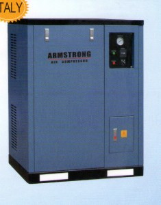 Armstrong Silent Air Compressor 1